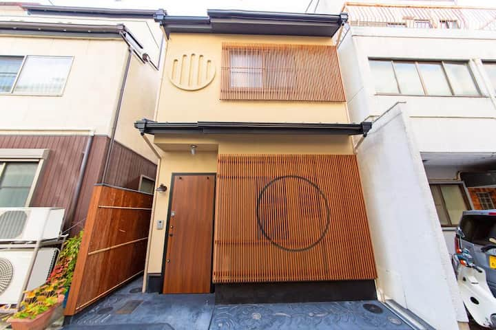 New building/Ace location /Central Kyoto!67 m²