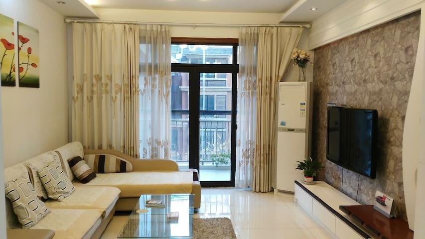 扬州西区最好的小区三室两厅两卫豪装 - 扬州市 - Apartment