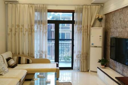 扬州西区最好的小区三室两厅两卫豪装 - 扬州市 - Wohnung