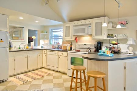 Cottage in the Woods | Dogs Welcome - Wolfeboro