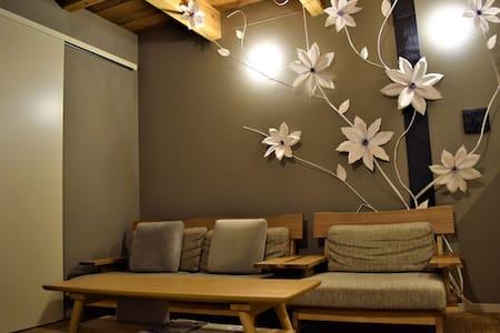 【糸守/雅 】高山市の中心部  35平米  新築の和風ハウスホテル 1リビング 1ベッドルーム