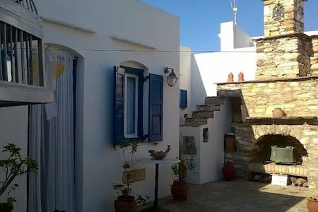 Apartment in the center of Artemonas, Sifnos - Milos - Lejlighed