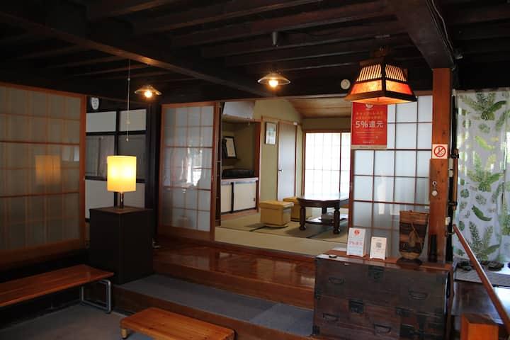 日本昔ながらの古民家を丸ごと貸切♪ MOZU野三拍子♪♪♪