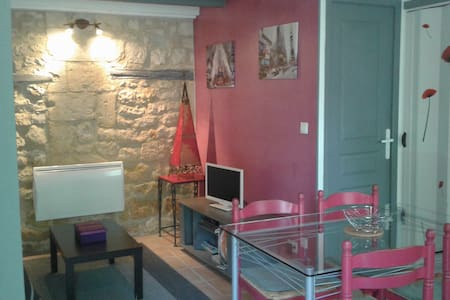 Cottage in Jonzac, Charente-Maritime - Jonzac - 一軒家
