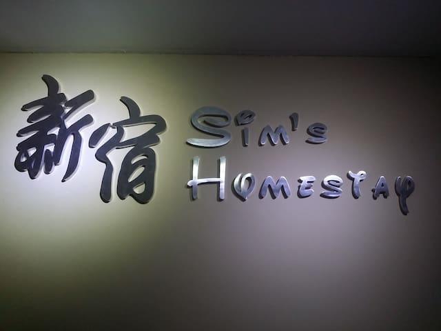 Sim's Homestay 新宿