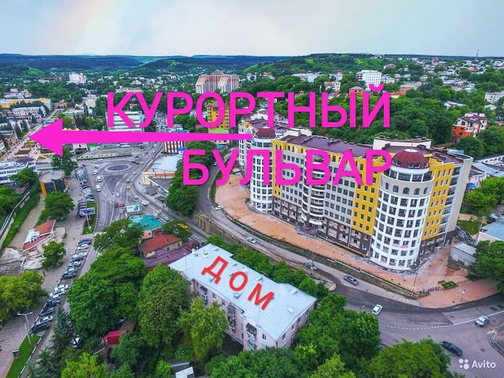 Район Курортного бульвара
