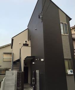 Yokohama Residence 2 - Tsurumi-ku, Yokohama-shi