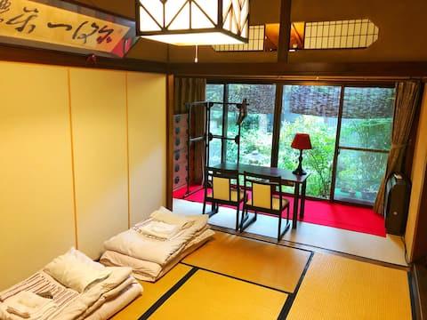 Japanese Traditional Ryokan  魚一旅館②eazy access六合駅3分