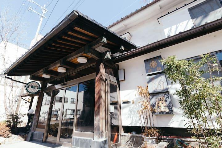 Kashiwaya Ryokan Guest house