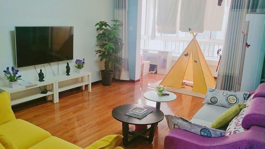 桦林雅居-舒适雅居毗邻大明宫遗址公园-近地铁-高档小区-三室大床-可做饭