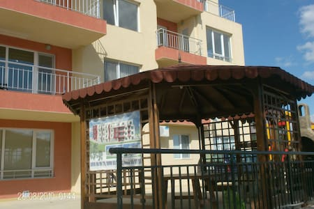 Iva's apartment