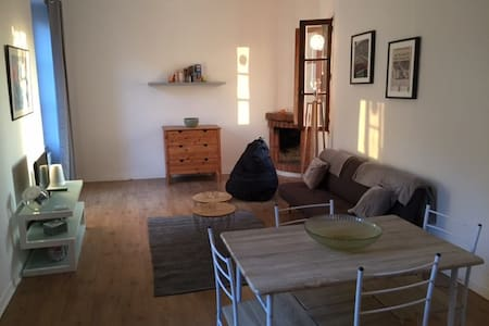 Lovely 2 bedroom  apartment 20 min from Monaco - Peille - Wohnung