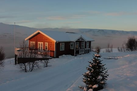 Bed and breakfast by the sea A - Akureyri