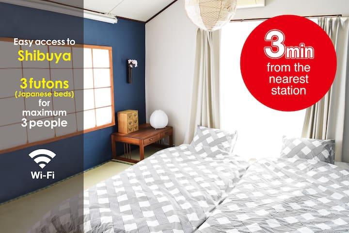 Tatami Room! Easy access to Shibuya & Yokohama - Setagaya-ku - 公寓