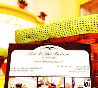 B&B San Martino - Misterbianco - ที่พักพร้อมอาหารเช้า