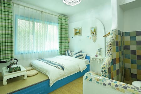 MoonSet tatami Room, OceanTimeInn Villa - 산야