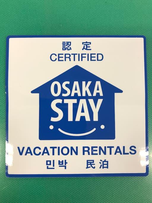 Vacation Rentals Certified