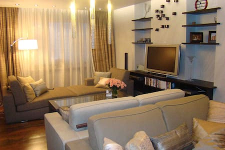 Unique Stylish flat with a forest view - Moskva - 公寓