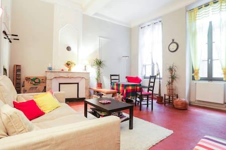 En plein centre ville/ Downtown - Avignon - Apartment