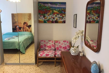 Sunny House - Salerno