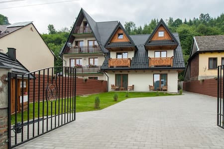 Dom Pod Reglami - Krościenko nad Dunajcem