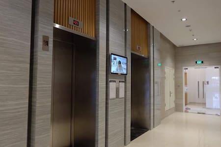 Unique smart apartment / officetel in Binh Tan