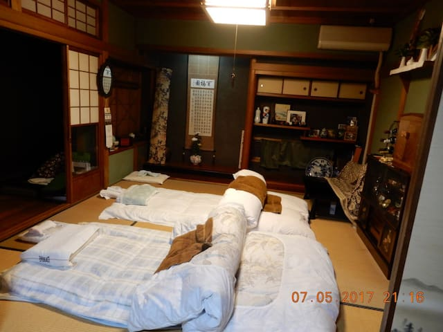 Traditional Japanese old house wiz beautiful garde