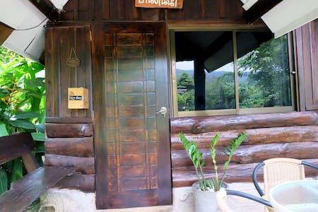 Ton Nam Small House @Sai Nam Wang Doi Inthanon