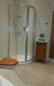 Neues modernes Appartement in Abensberg/Baiern - Abensberg - Apartment - 1