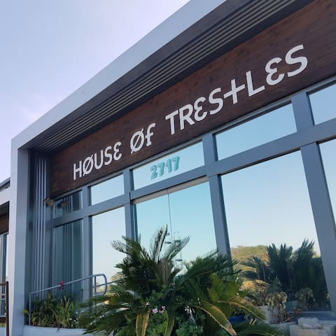 House of Trestles ~ Lost Surfboards Team Room (1)