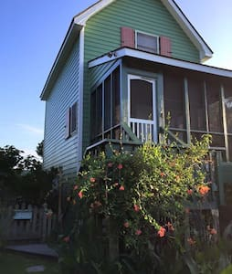 Charlotte's Daughter Cottage (pet friendly) - Ocracoke - 独立屋