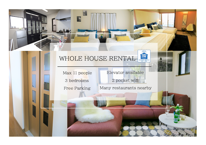 3BR 120㎡ HOUSE with an elevator! Free wifi&Parking