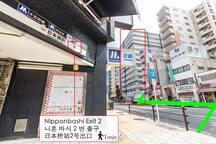 Nihonbashi Station 1min walk. 니혼바시역 도보 1 분. 日本桥站步行1分钟