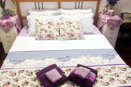 LAVENDER DREAMS @ ASHLEY'S BOUTIQUE HOMESTAY