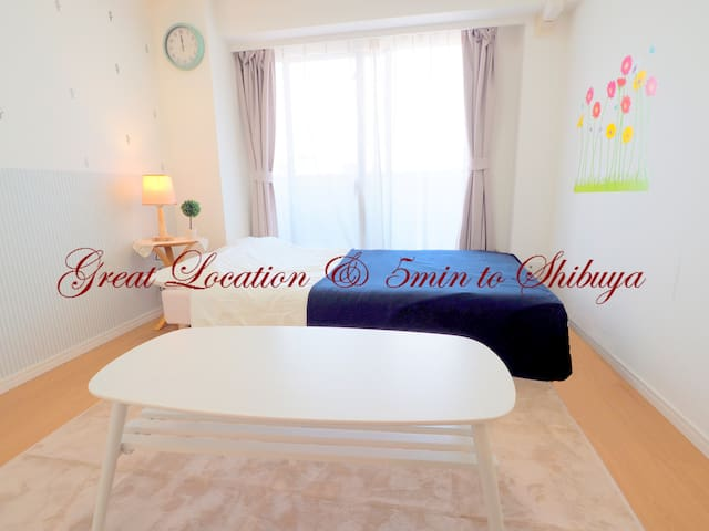 Cozy, Private, Good Location #S03 - Shibuya-ku - Apartment