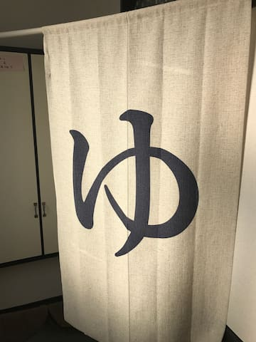 3do)Dirct to KIX,USJ,Nara,Kobe,Namba,Osaka castle - Konohana-ku, Ōsaka-shi - Casa de huéspedes