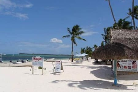 2 Minute Walk To The Beach! Gorgeous Large Condo - Punta Cana - 公寓