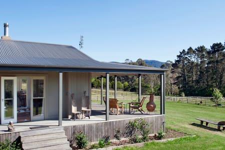 Justine's on Jarrett's,Kangaroo Valley - Kangaroo Valley - Casa