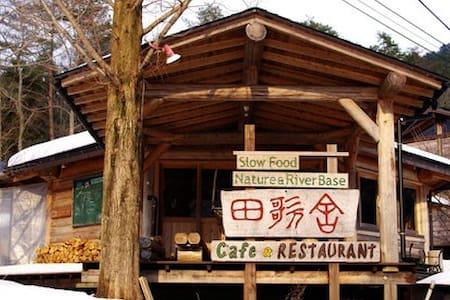 Japanese Tatami room - Nantan-shi
