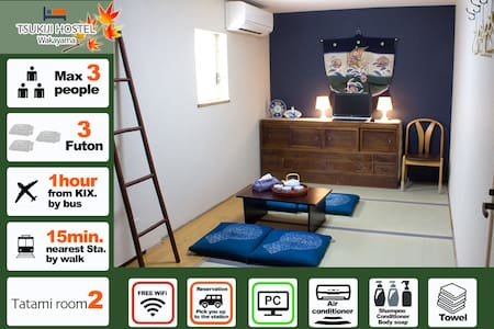 Best Season【Tatami Room2】Autumn leaves cheap WiFi - Ev