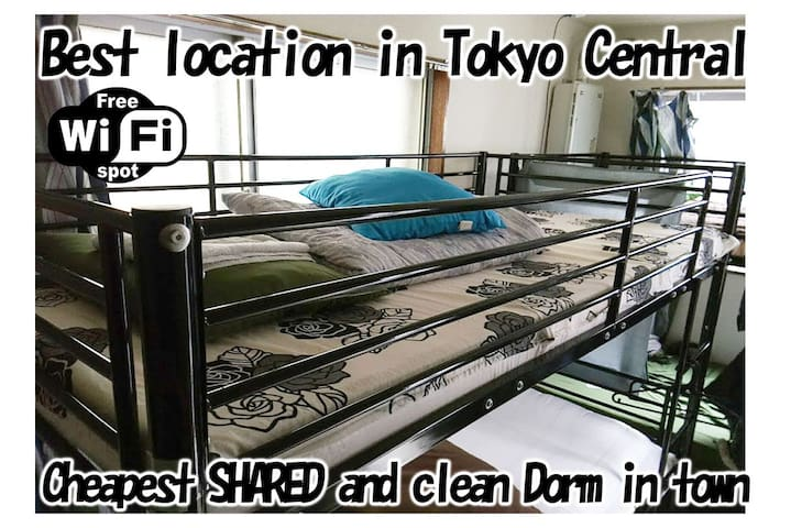 Ebisu Shibuya SHARED SMALL dorm 5 min to station 1 - 渋谷 - 寮