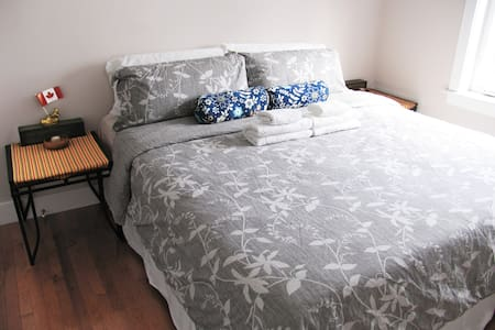 New, Clean, Bright&Private Room in Bedford #2 - Bedford - Huis