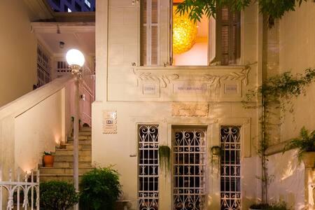 Casa linda e charmosa de artista  em Higienópolis - São Paulo
