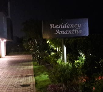 SEA -esta at Anantha