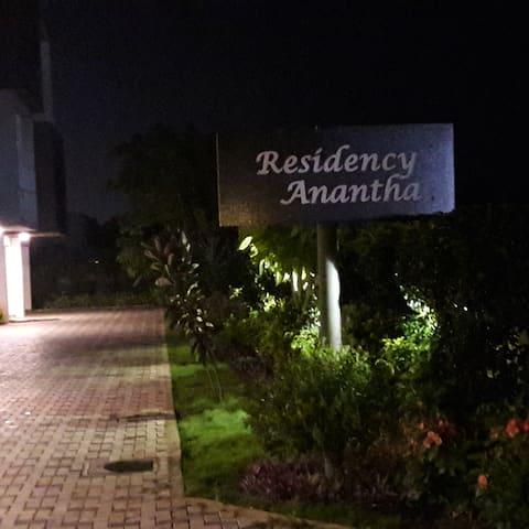 SEA -esta à Anantha
