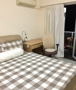Room 1 - Affordable room near the university