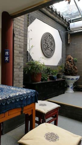 《陳寓》老北京胡同里的百年民宿