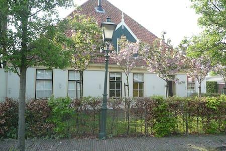 Old Nursery in Beautiful Waterland - Ilpendam - Pousada
