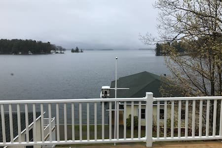 Winnipesaukee Waterfront Rental in Gilford, NH.
