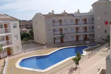 magnifique apart ascenceur piscine résidence privé